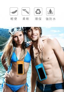 Naturehike手機防水袋