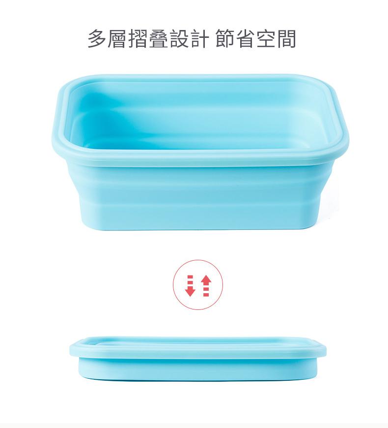 食品儲存盒