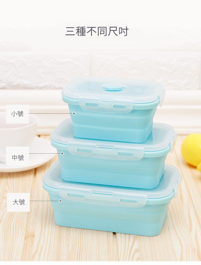 食品午餐盒