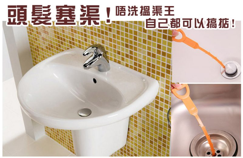 3 pcs Snake Hair Drain Clog Remover Cleaning Tool